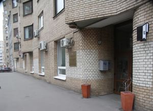 Центральная городская детская библиотека имени А. П. Гайдара (Организационно-методический отдел)