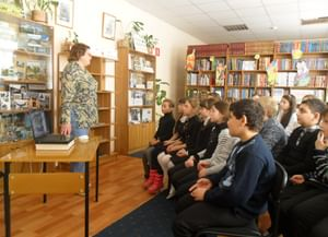Библиотека-филиал №5МКУК «ЦБС» г. Кисловодска