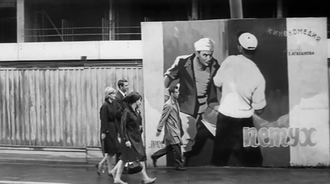 Кадр из фильма «Июльский дождь»