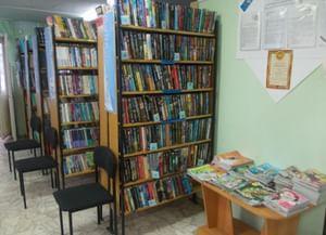 Отдел художественной литературы и организации досуга Центральной библиотеки г. Ишима