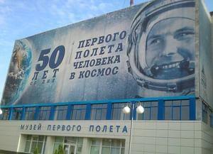 Музей первого полета