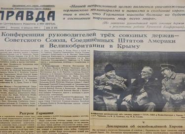 Экспозиция «Крымская конференция руководителей трех союзных держав – СССР, США и Великобритании»