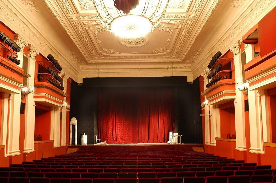 драматический театр афиша орел