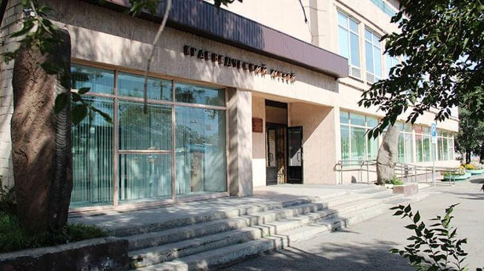 Хакасский национальный краеведческий музей им. Л. Р.  Кызласова