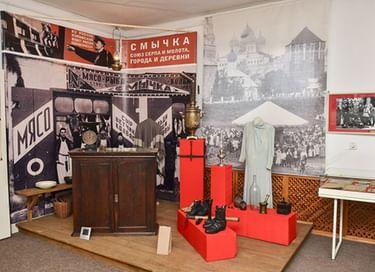 Выставка «История и культура Сергиева Посада XX века»