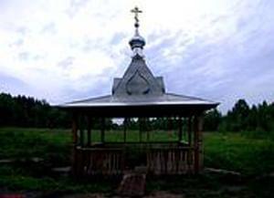 Варварин ключ: традиция почитания «святого» места в Переславском районе Ярославской области