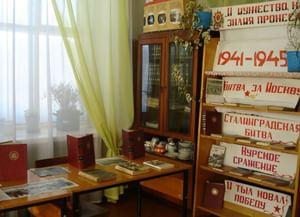 Быдановская библиотека-филиал