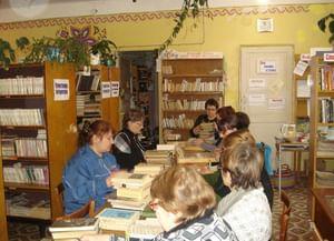 Сырьянская библиотека-филиал