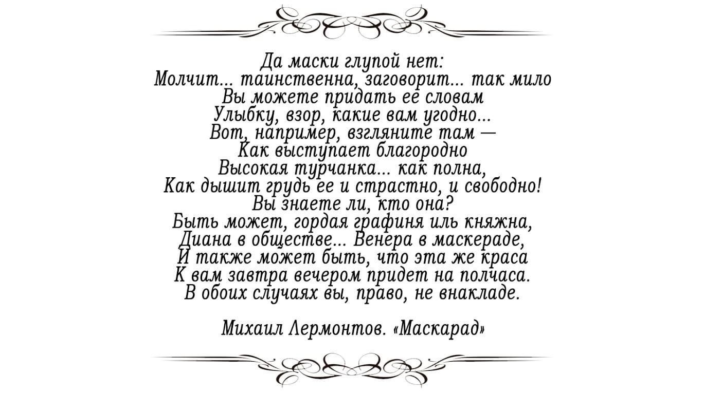 цитаты по балам 9