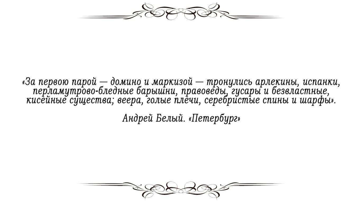 цитаты по балам 11