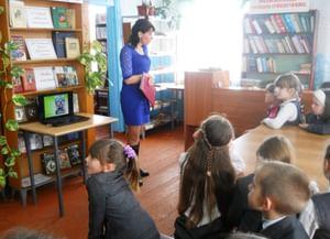 Андрюковская сельская библиотека
