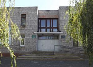 Библиотека-филиал № 4 им. А. С. Новикова-Прибоя