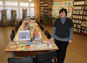 Библиотека-филиал № 6 г. Новоалтайск