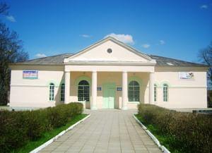Махошевская сельская библиотека