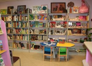 Библиотека № 258