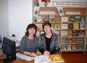 Ярославская детская библиотека