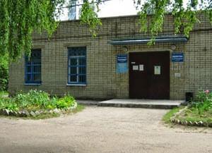 Библиотека № 13 им. А. В. Луначарского