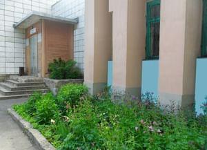 Библиотека № 12 г. Кострома