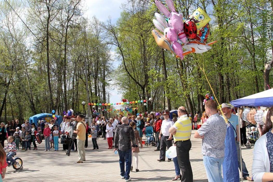 Картинка к дню города серпухова, новый