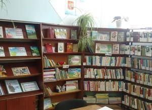 Баговская сельская библиотека