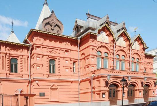 Государственный театр наций