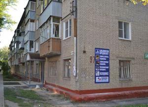 Библиотека-филиал № 22 им. Е. А. Баратынского
