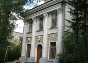 Забайкальский краевой краеведческий музей имени А. К. Кузнецова