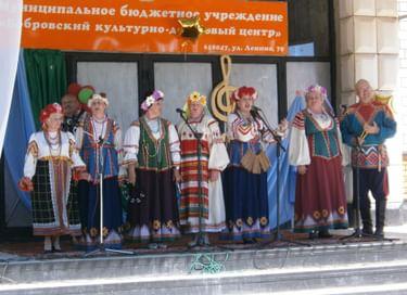 Фестиваль «Вместе мы – Россия!»