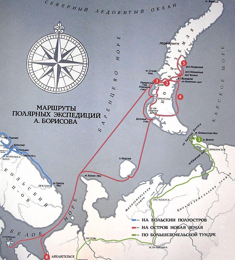 Маршруты полярных экспедиций А. Борисова