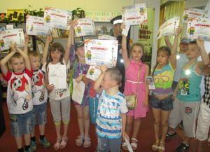 Центральная детская библиотека города Йошкар-Олы
