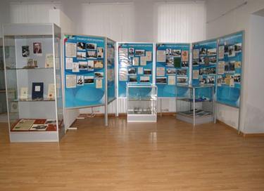Передвижная выставка «Имя – символ Белгородчины»