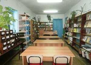 Переправненская сельская библиотека
