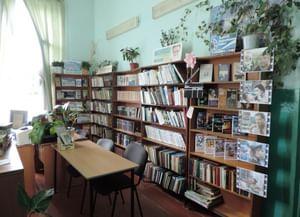 Шедокская сельская библиотека