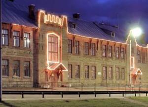 Кингисеппский историко-краеведческий музей