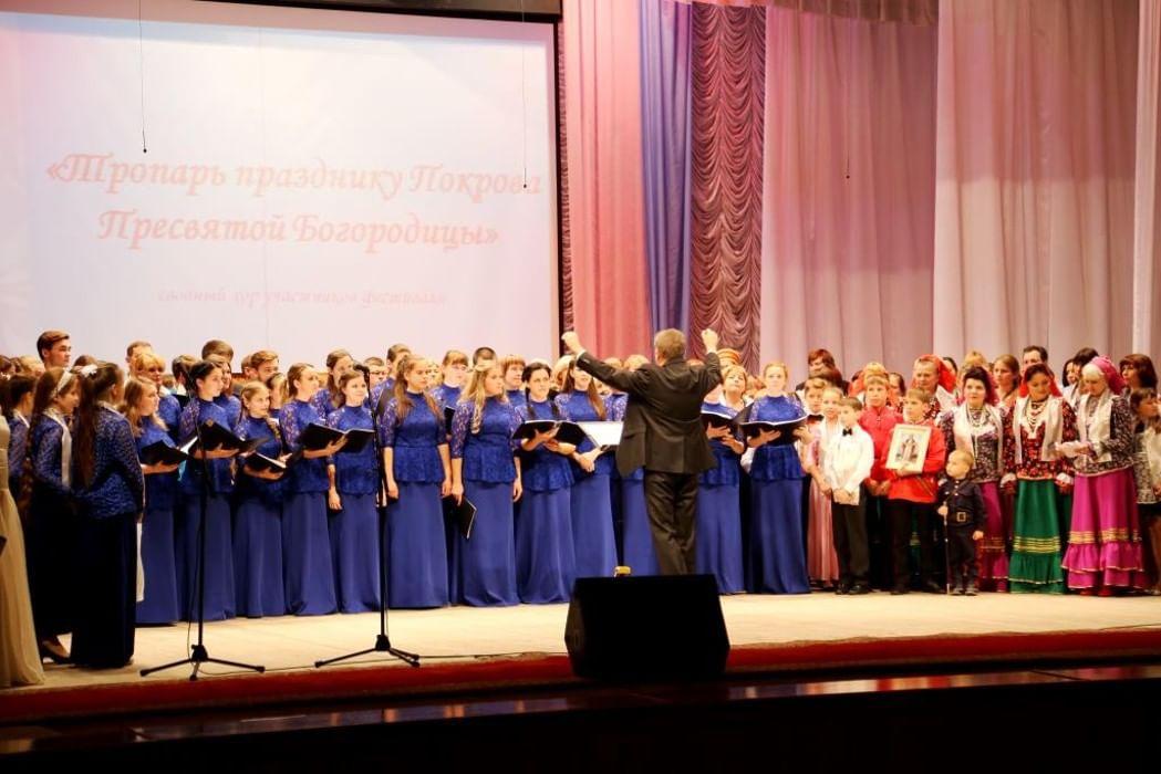 Уважаемые жители и гости города Белгорода!
