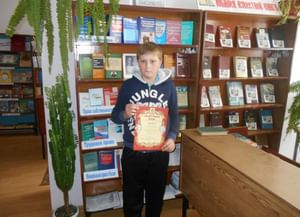 Ярославская сельская библиотека