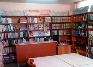 Псебайская детская библиотека