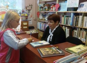 Селижаровская детская библиотека