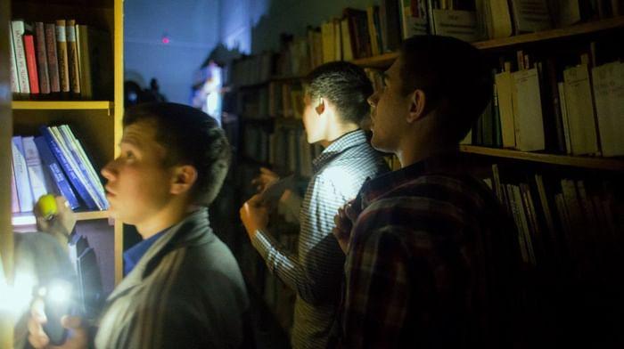 Курганская областная юношеская библиотека