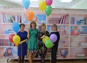 Пойковская поселенческая детская библиотека «Радость»