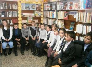Библиотека поселка Псебай-1