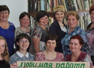 Сонковская межпоселенческая библиотека