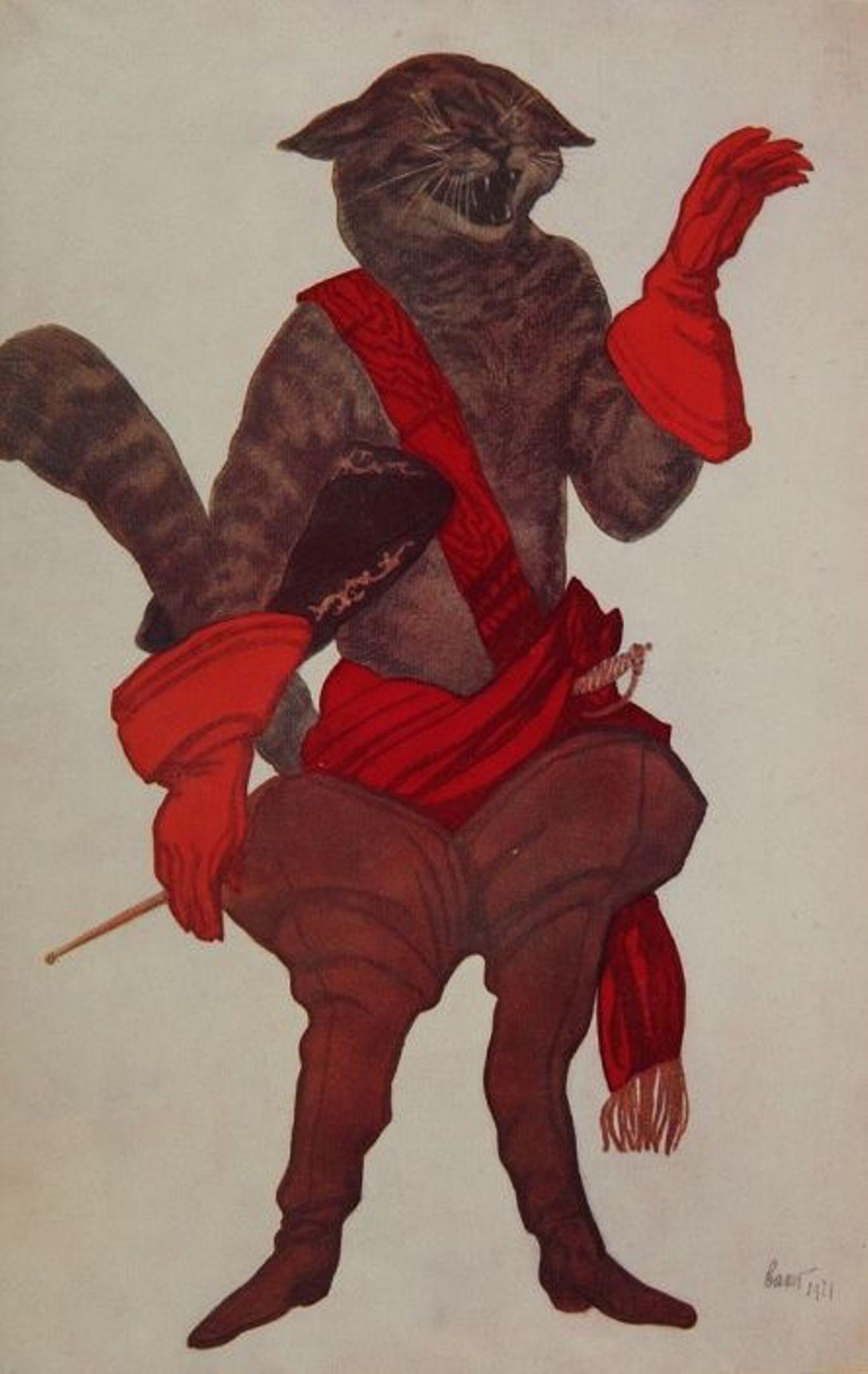 Котики в русской классике. Галерея 4