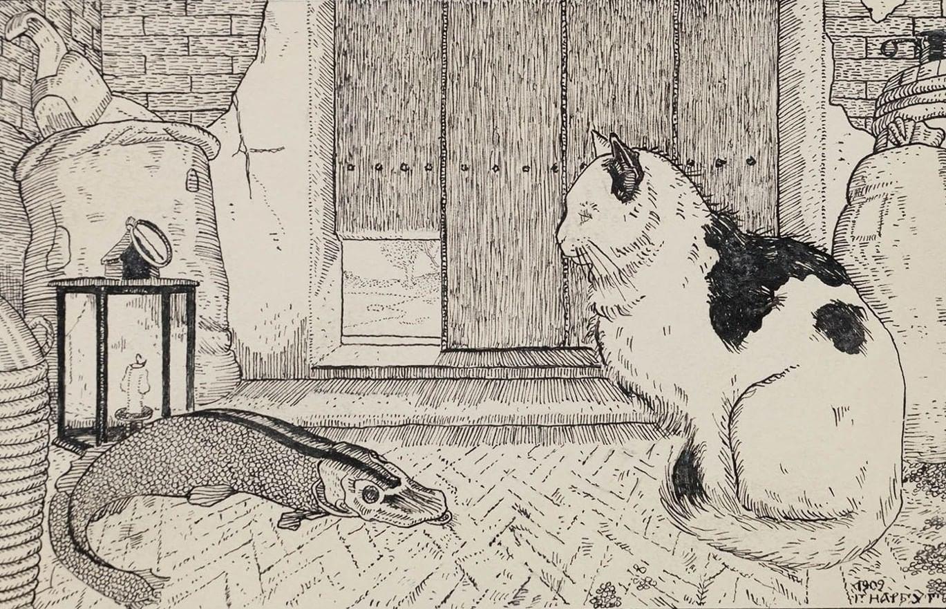 Котики в русской классике. Галерея 7