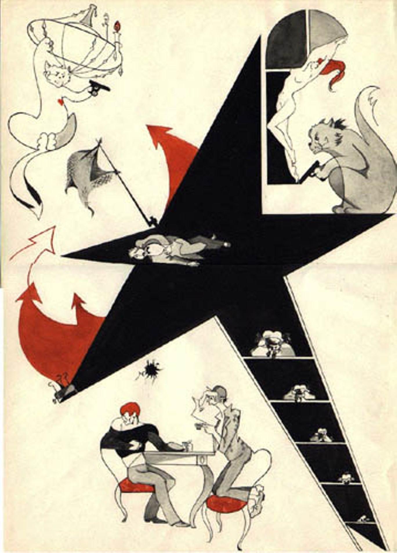 Котики в русской классике. Галерея 8