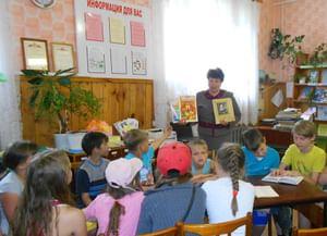 Балахонихинская сельская библиотека-филиал