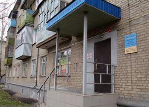Центральная детская библиотека им. С. Я. Маршака