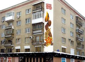 Кемеровский областной краеведческий музей (отдел военной истории)