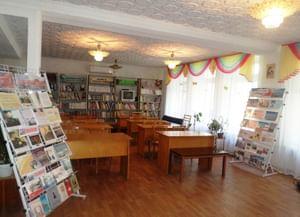 Раздольненская центральная районная детская библиотека