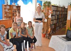 Губская сельская библиотека